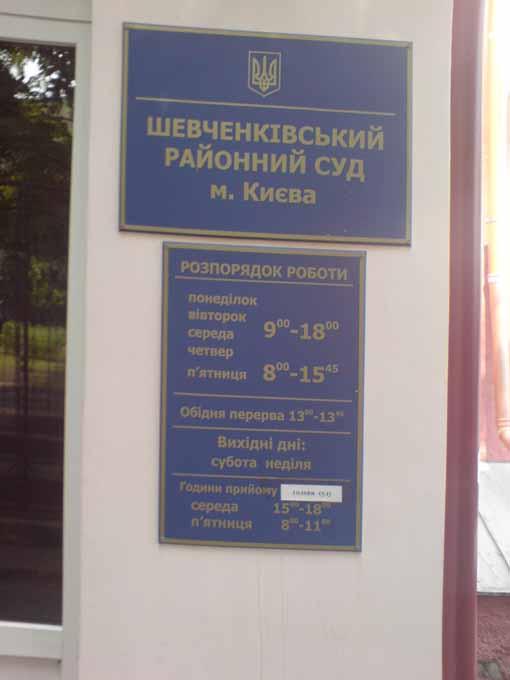одеський господарський суд