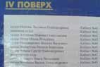 районные суды г киева